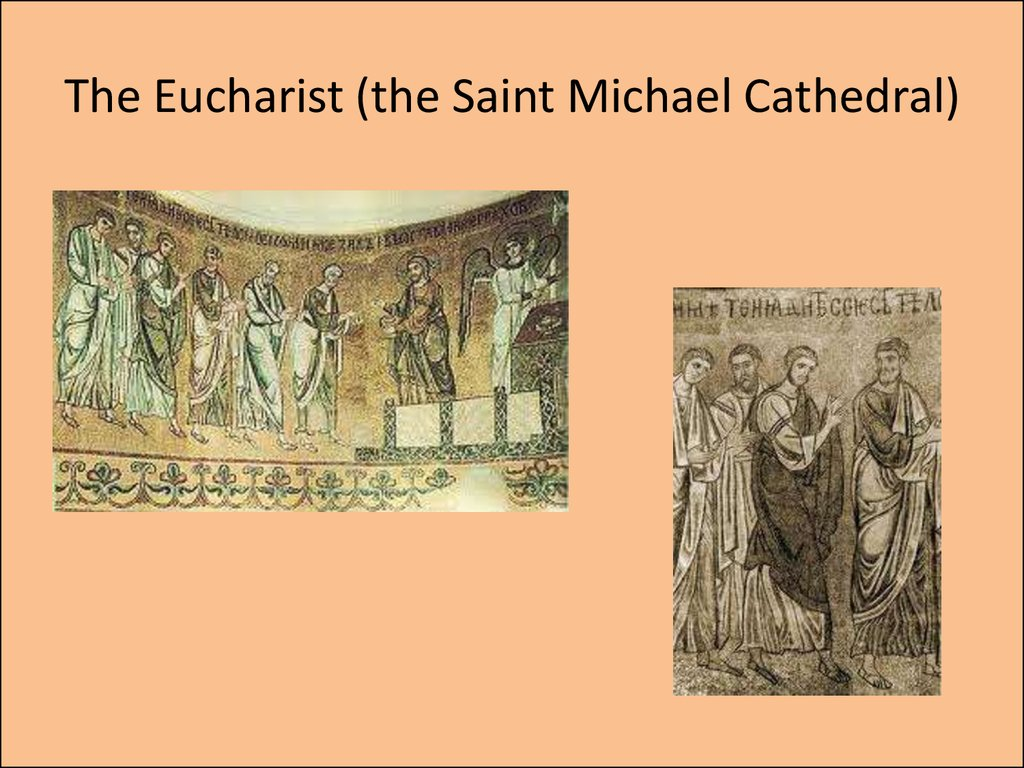 The Eucharist (the Saint Michael Cathedral)
