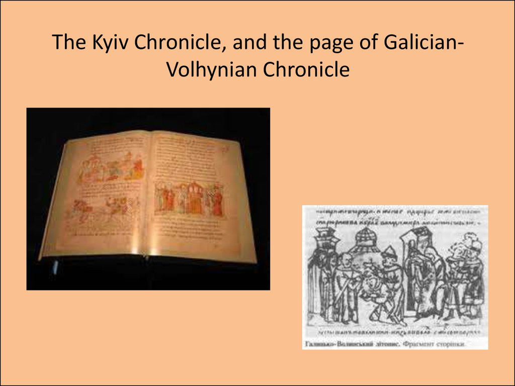 The Kyiv Chronicle, and the page of Galician-Volhynian Chronicle