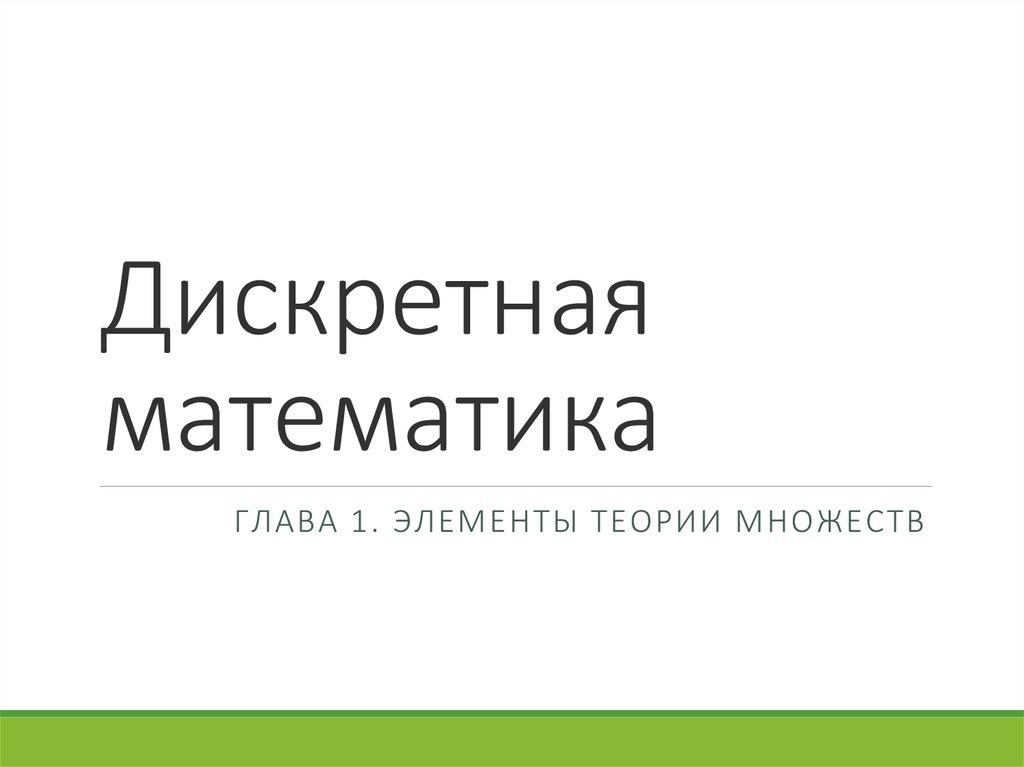 download статистическая термодинамика 7