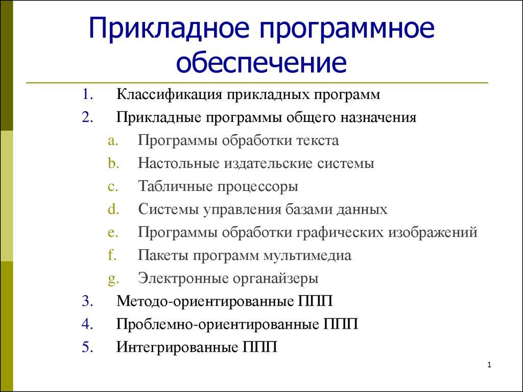 Задачи с решениями по оптике презентация решение задач электронная таблица