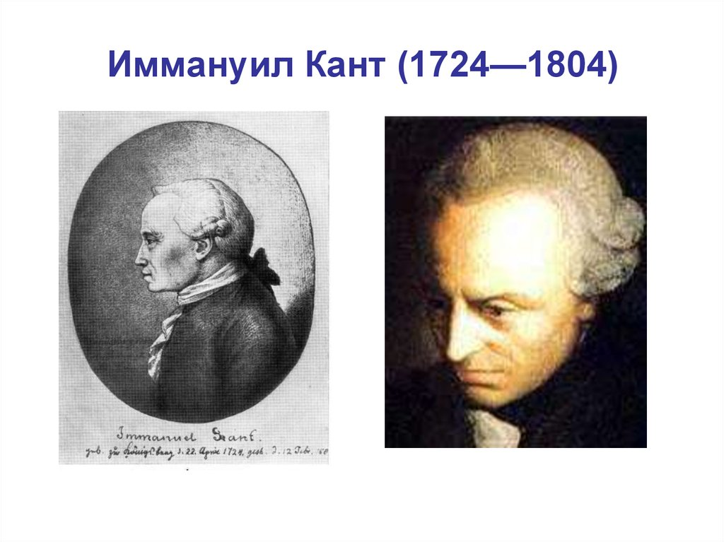 immanuel kant and thomas aquinas 1 doctrine of theology aquinas vs kant 1 the italian, thomas aquinas (1225 – march 7, 1274) died at the age of 49 having defended christianity against the rise of islamic philosophy.