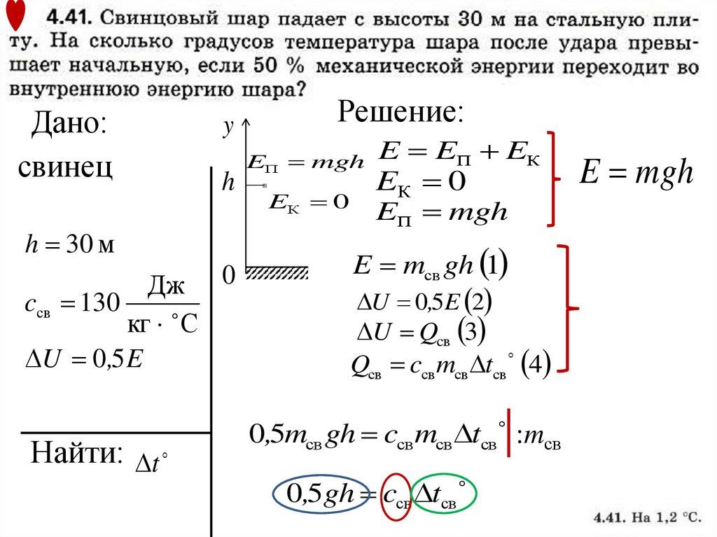 H решение задачи c задачи по множествам с решением