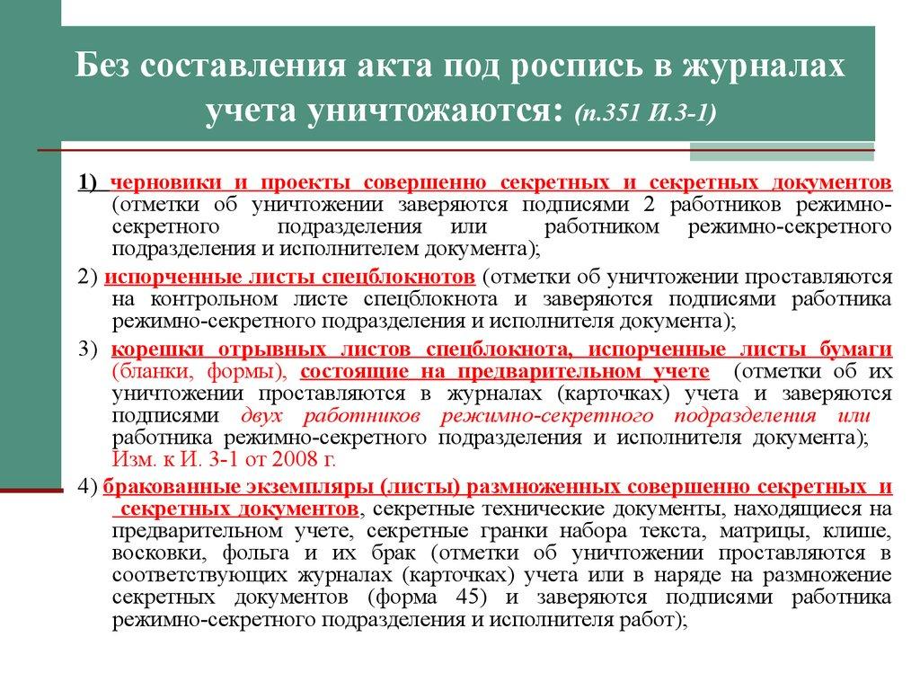 Уголовный кодекс РСФСР 1926 года Официальный текст с