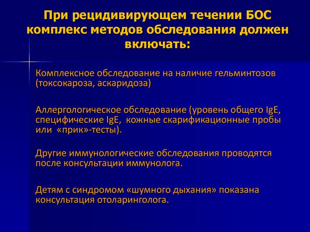 Герыч пробы Махачкала koks анонимно Псков