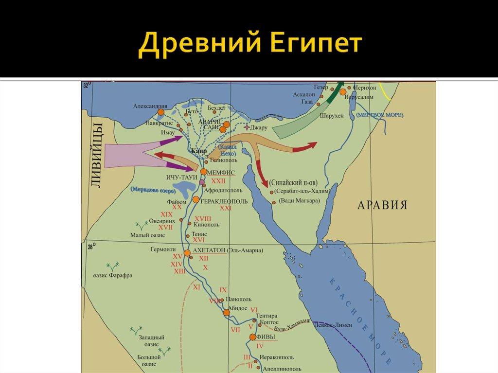 древний египет карта фото ремонт