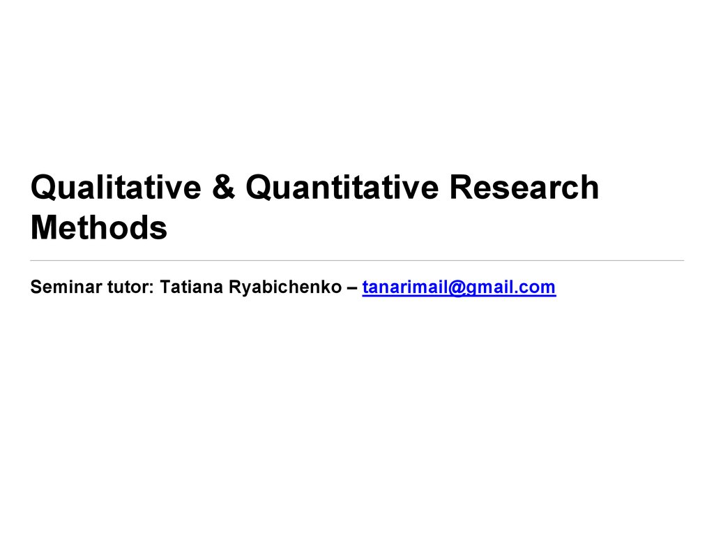 what is qualitative and quantitative research methods The primary difference between quantitative and qualitative research concerns objectivity vs subjectivity  quantitative research methods.
