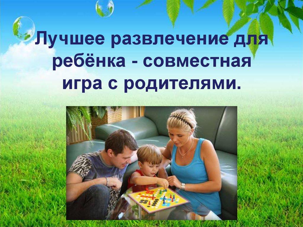 памятка формирование здорового образа жизни