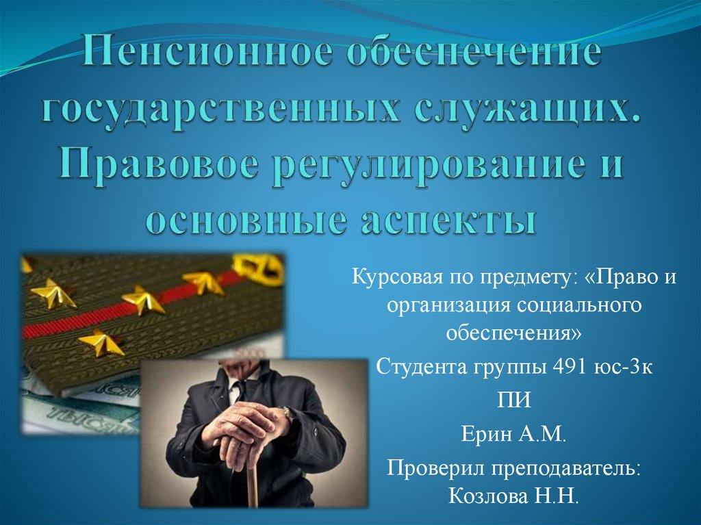 Правоведение учебник для вузов м.и абдулаев