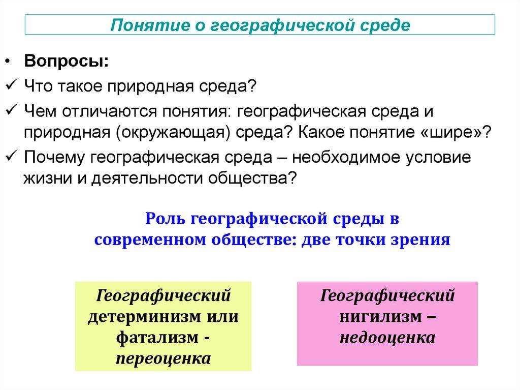 Сельско- и лесохозяйственные машины - Bosch Rexroth Россия