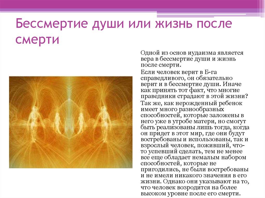 вариант что происходит на 9 день после смерти человека термобелья