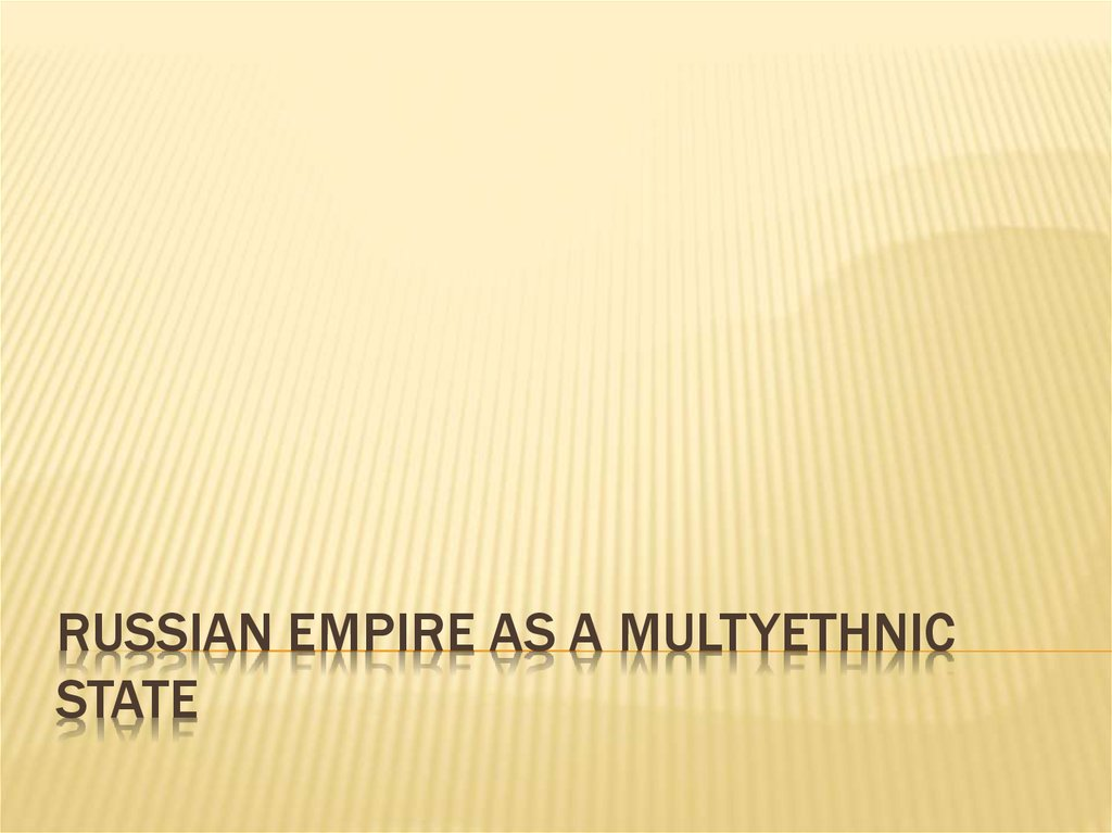 Russian empire as a multyethnic state