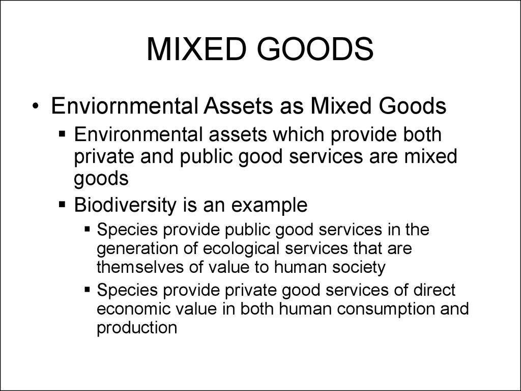 public goods vs private goods
