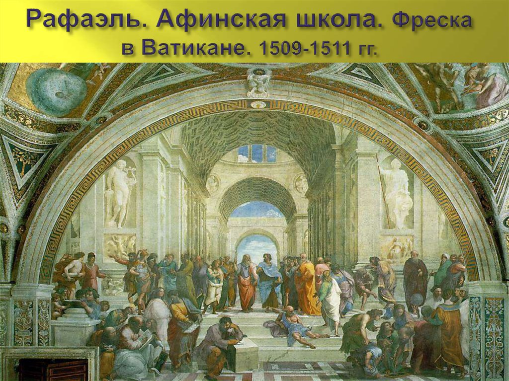 an examination of raphaels school of athens