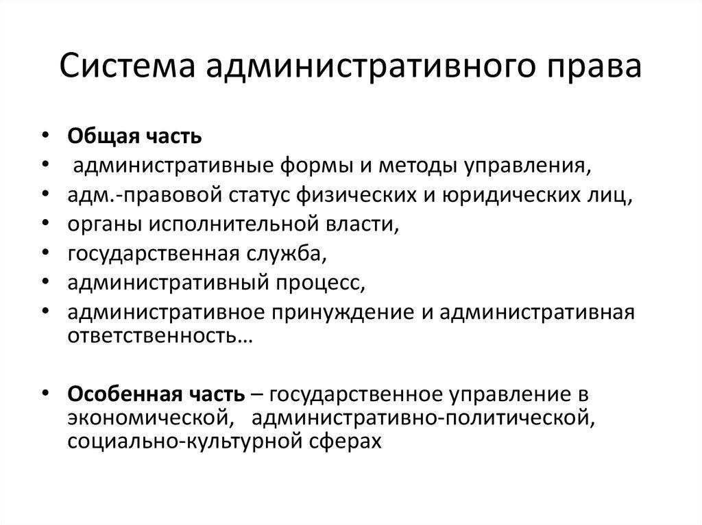 авторов коллектив название административное шпаргалка ор право