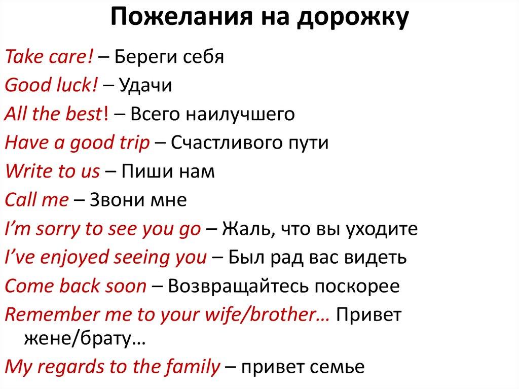 при знакомстве вопросы языке на английском основные
