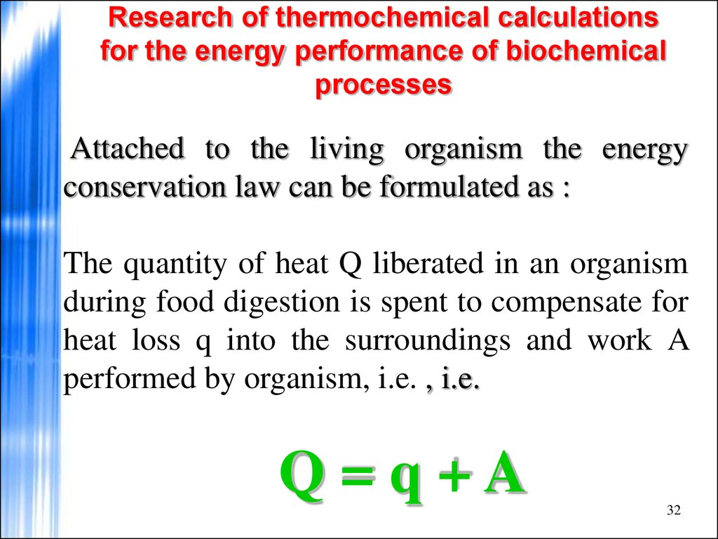 Research of thermochemical calculations for the energy performance of biochemical processes