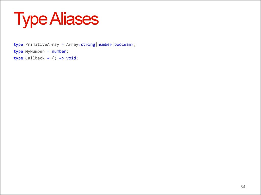 Type Aliases