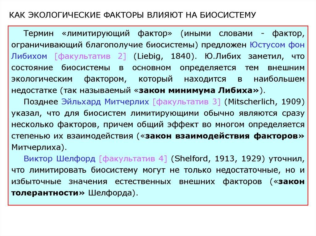 download Инженерная лимнология