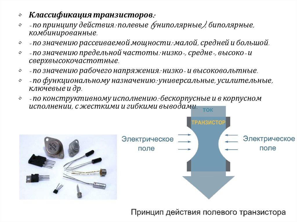 pdf a companion to ronald reagan