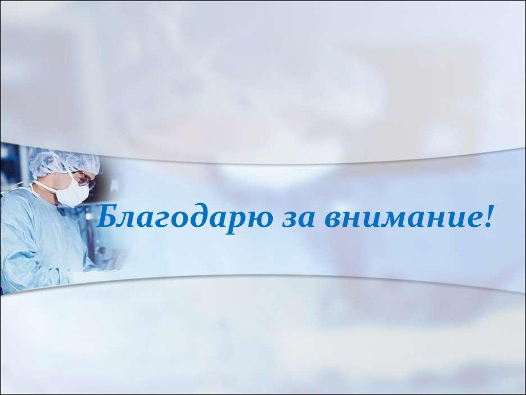 6211RU  Новомичуринская МРБ