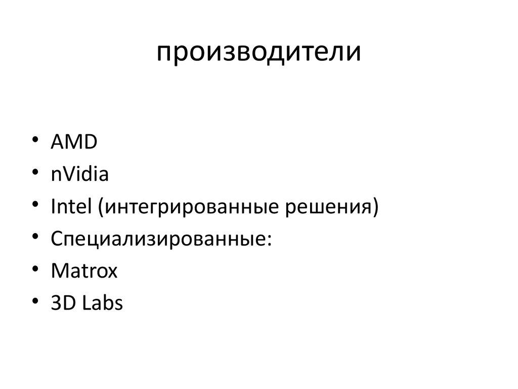 3D Max Маров