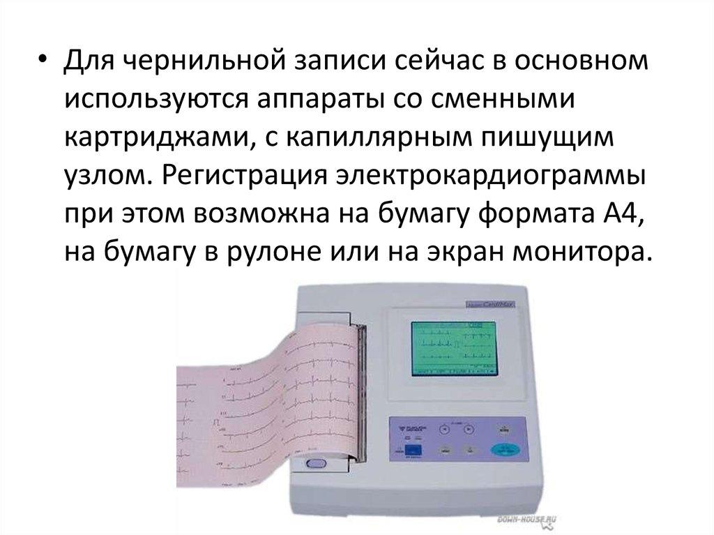 методы исследования гипертонической болезни - профилактика ...