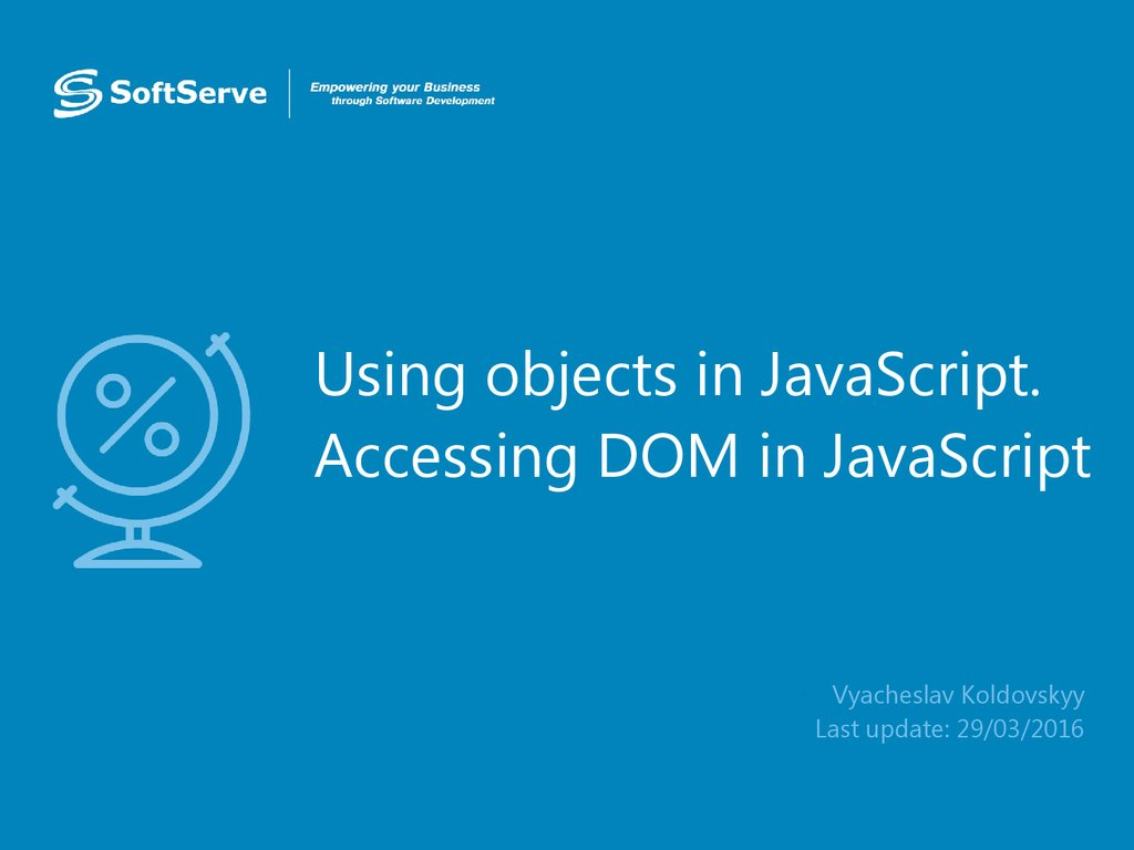 Using objects in JavaScript. Accessing DOM in JavaScript