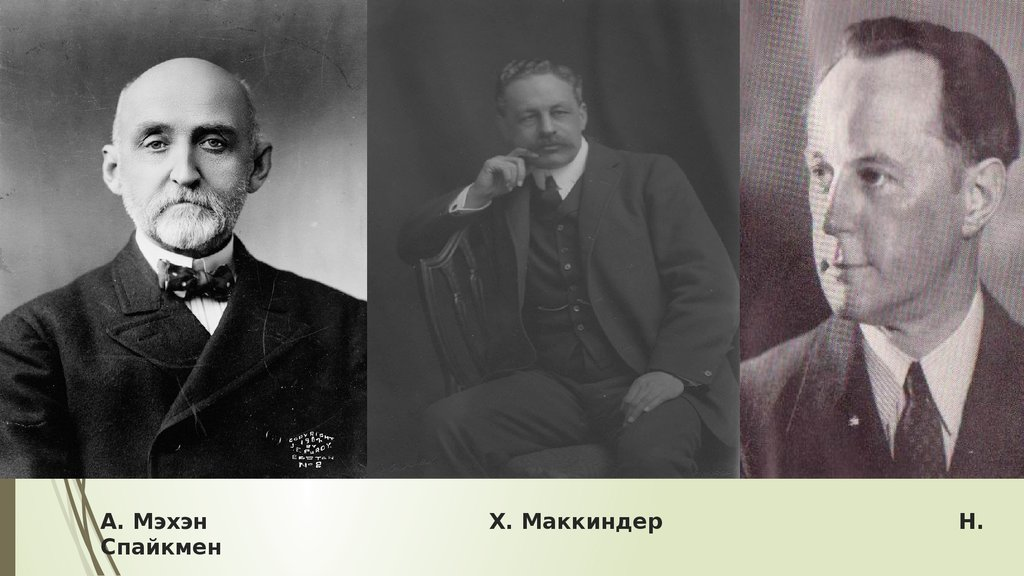 mackinder or mahan