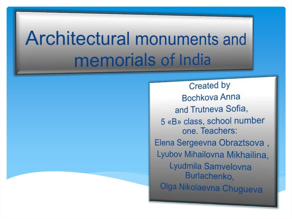 Architectural monuments and memorials of India