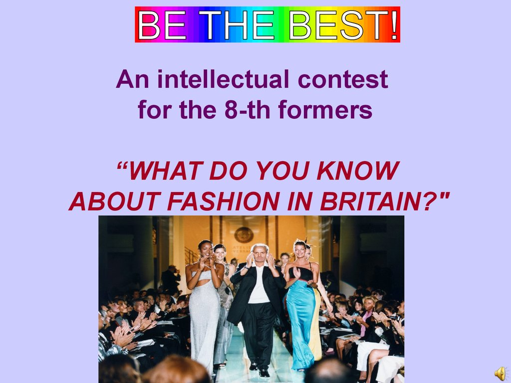 "An intellectual contest for the 8-th formers ""WHAT DO YOU KNOW ABOUT FASHION IN BRITAIN?"""