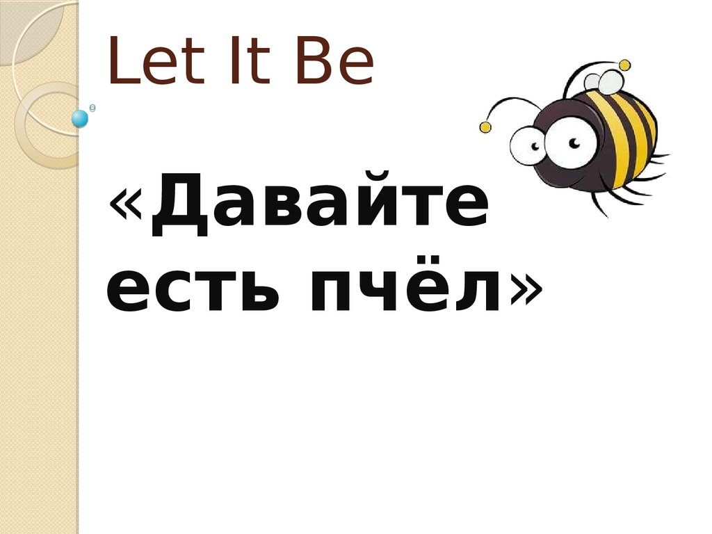 Do bees find honey or make it