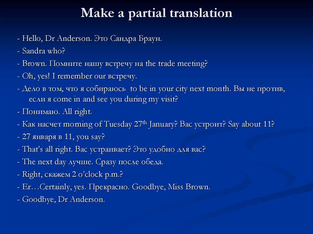 Make a partial translation