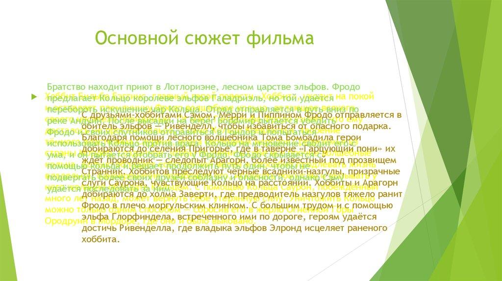 mistersystems.net