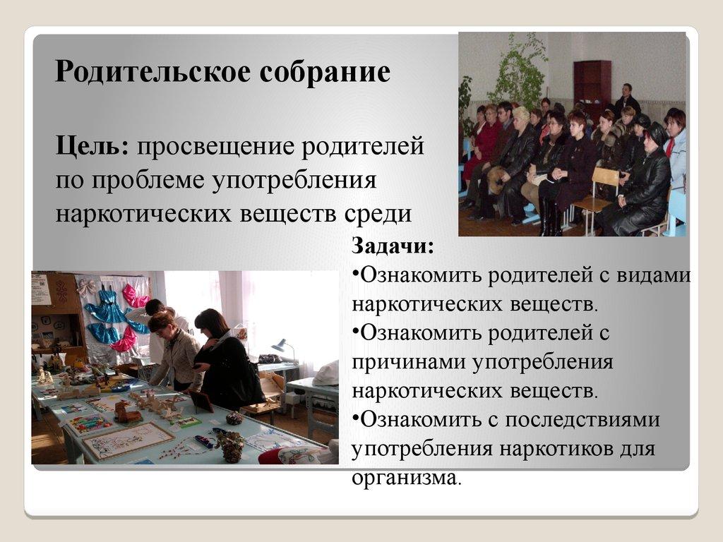 Отчет по практике Федеральная служба РФ по контролю за оборотом  17