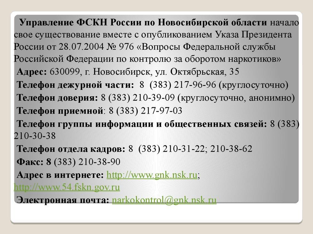Отчет по практике в фскн 3012