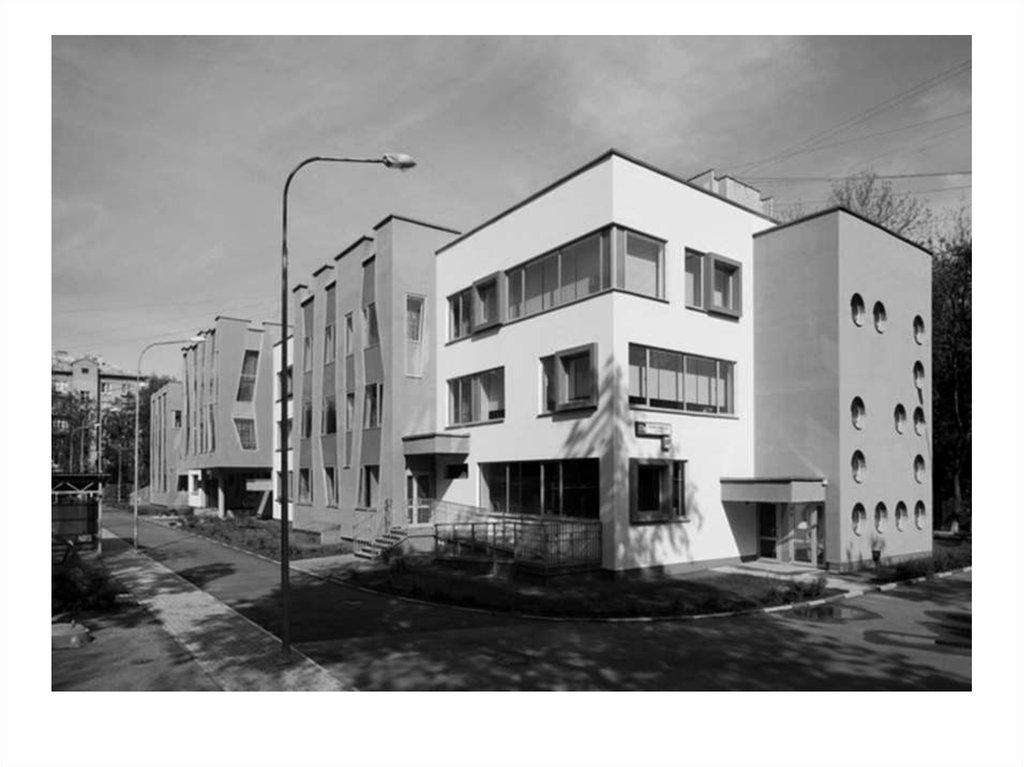 СНиП 2080289 Общественные здания и сооружения