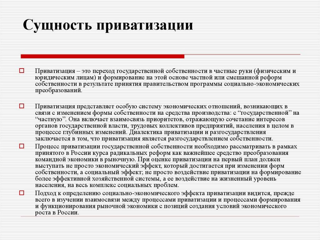 Договор на реализацию тура агенством