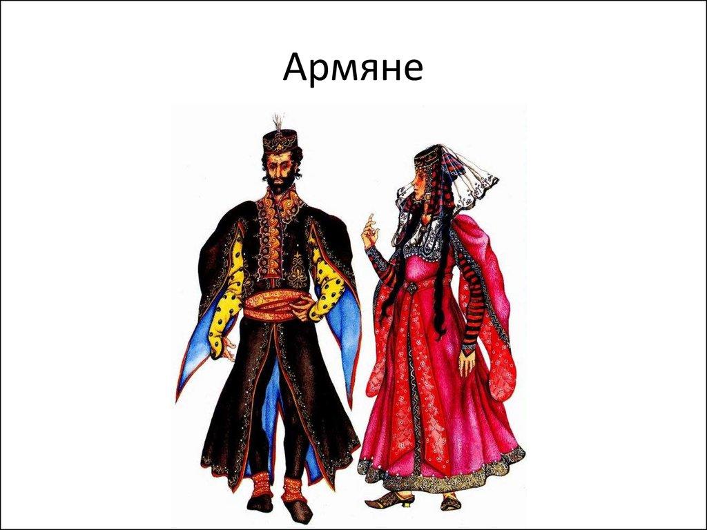 Картинки про армению со смыслом, года как писать