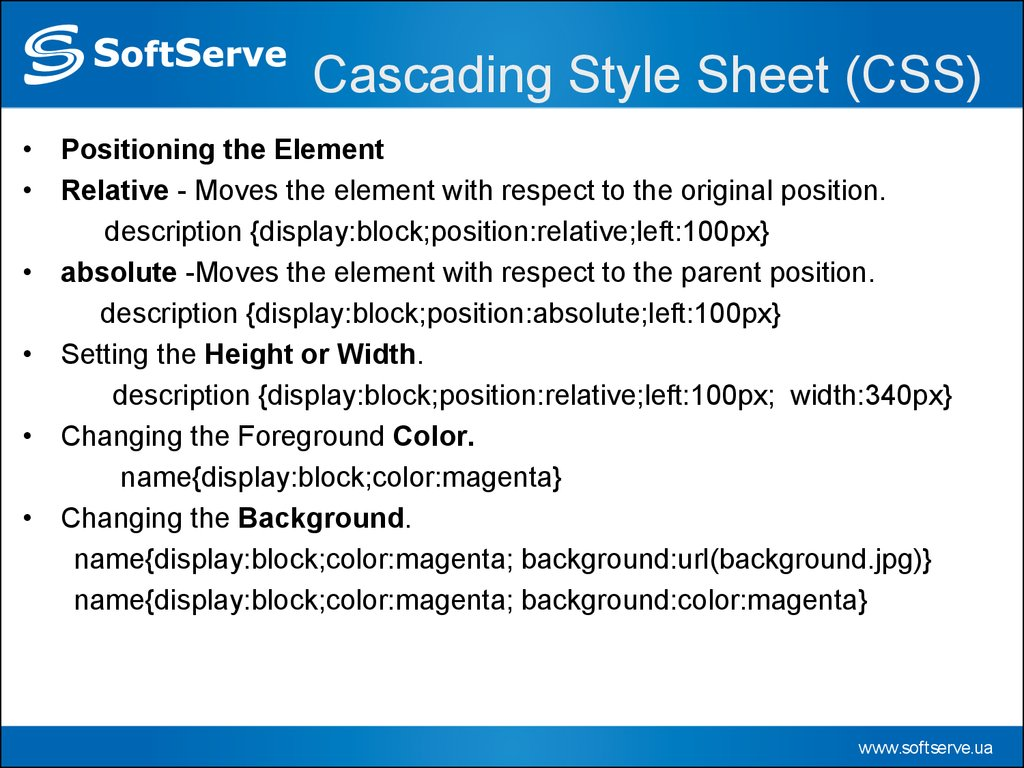 Cascading Style Sheet (CSS)