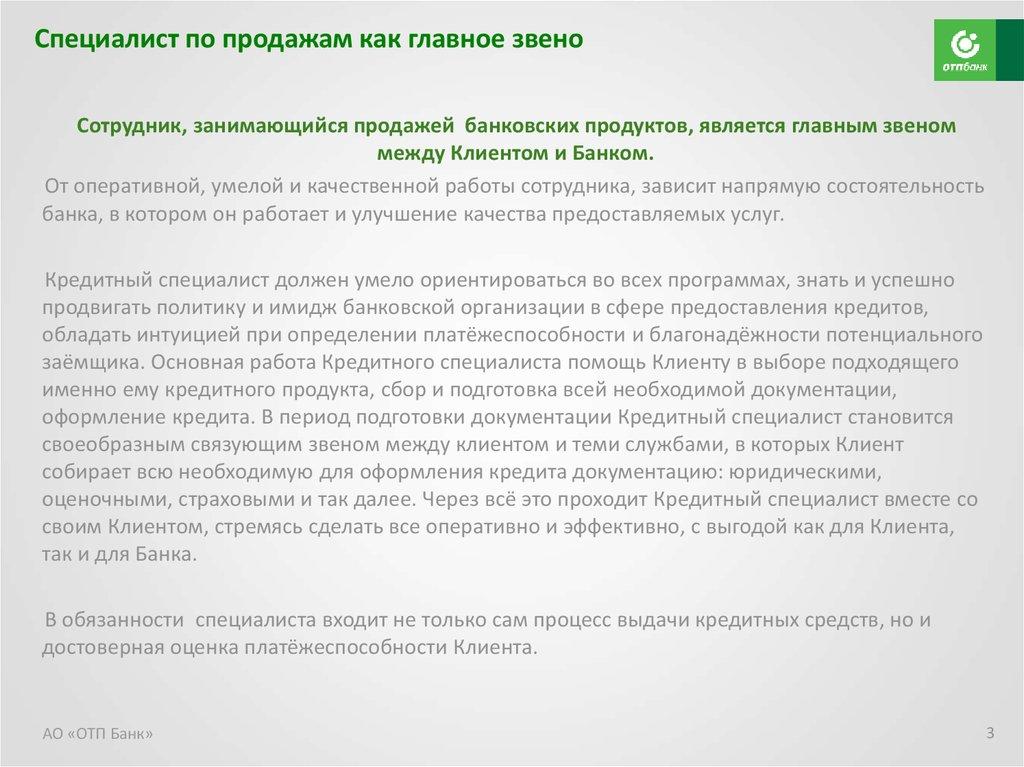 Как сделать регистрацию в москве что нужно какие нужны документы