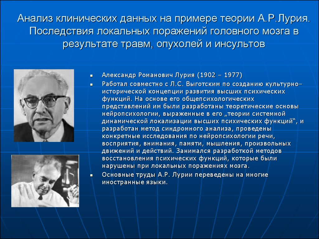 chomsky and vygotsky Compares the developmental learning theories of piaget and vygotsky the video was made for a graduate education class at.