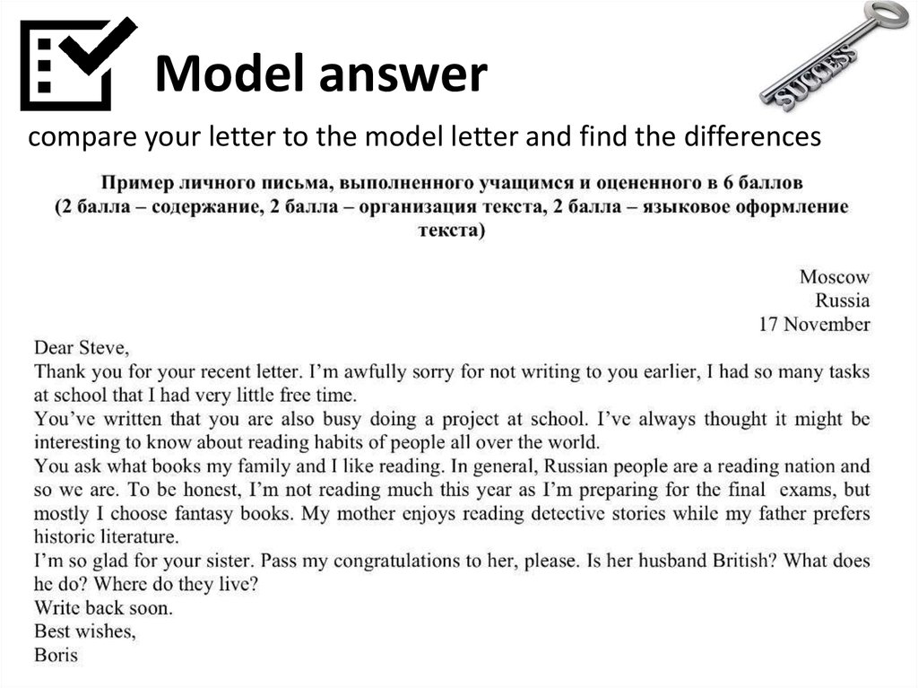 3 model answer