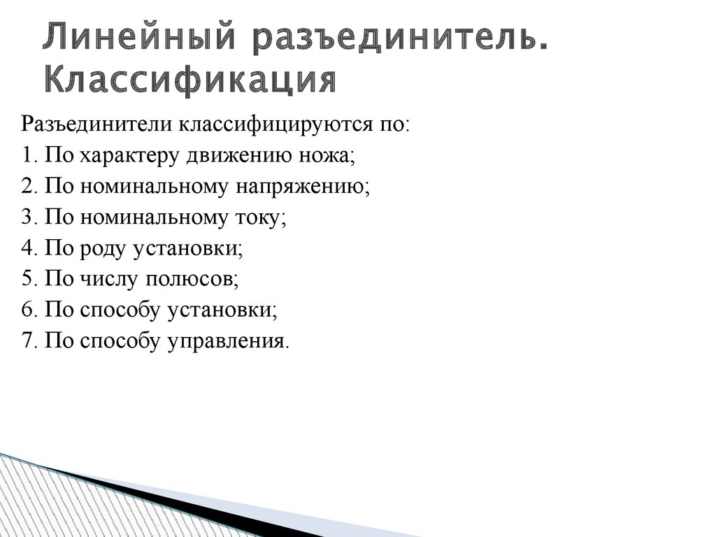 Отчет по производственной ремонтно наладочной практике online  3
