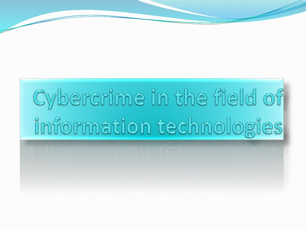 Cybercrime in the field of information technologies