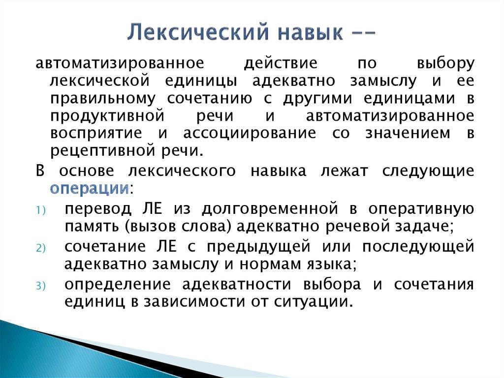 Изучайте английский - сайт для изучающих английский язык ...