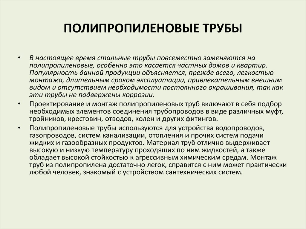 Колледжи и техникумы Москвы  список 2019