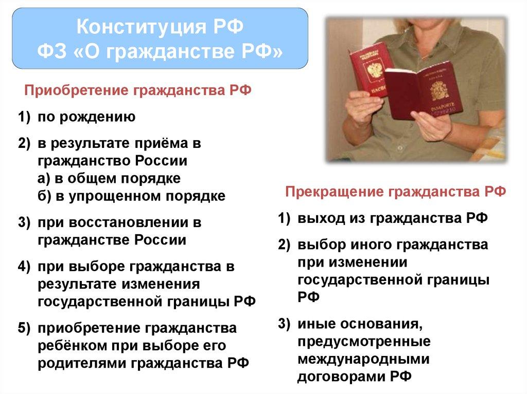 Как получить кубинское гражданство