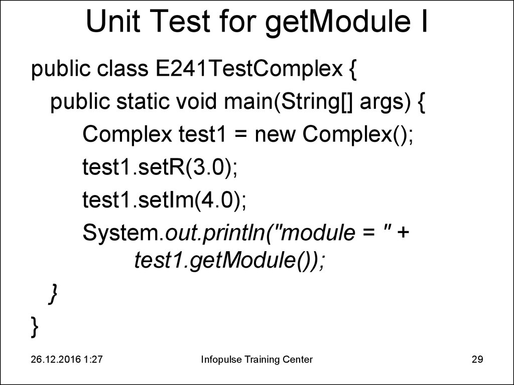 Unit Test for getModule I