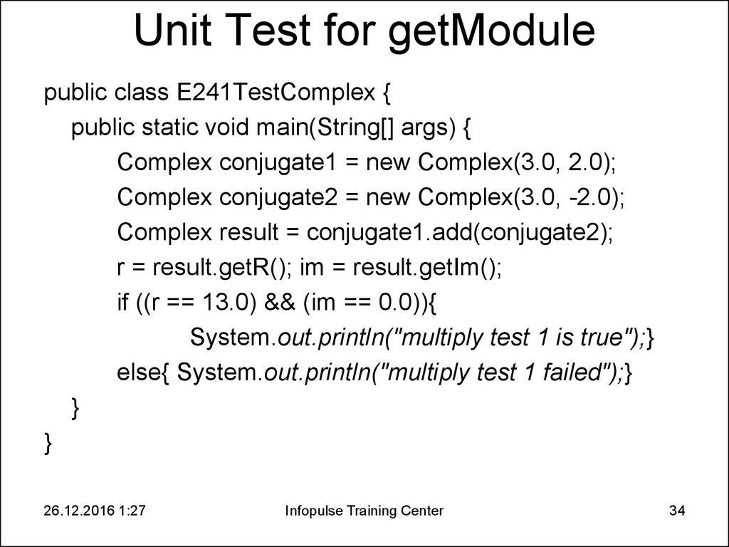 Unit Test for getModule