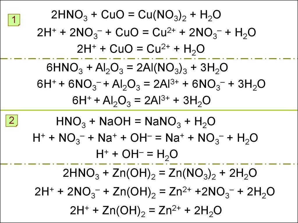 Схема электронного строения азота фото 945